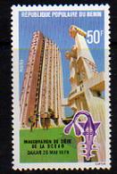 Bénin  N° 450  XX   Inauguration Du Nouveau Bâtiment De La B.C.E.A.O.  Trace De Charnière Sinon TB - Bénin – Dahomey (1960-...)