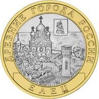 Russia Elez - Old City 2011 10 Rbl Rubels Rubles Bi-metallic Uncirculated - Russia