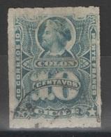 Chili - YT 19 Oblitéré - 1877 - Chile