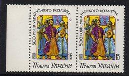 Ukraine 1992. 500th Anniversary Of Ukraine Cossacks. MNH - Ukraine