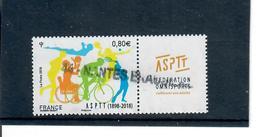 Yt 5208asptt Federation Omnisport-cachet Lineaire (44-nantes Eraudiere) - France
