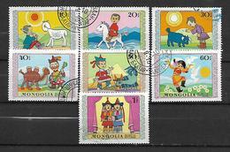Mongolia  1975 International Children's Day  Used - Mongolia