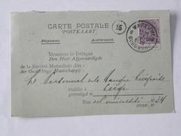 Carte Postale Réponse De Waremme-Borgworm Avec Cachets Divers ... Lot7 . - Entiers Postaux