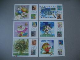 Carte-Maximum 1993   N°  2836 à 2847 - 1990-99