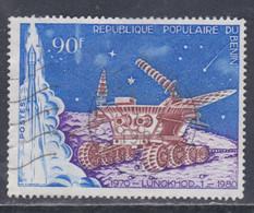 Benin N° 491 X 10ème Anniversaire De Lunokhod,  Trace De Charnière Sinon TB - Bénin – Dahomey (1960-...)
