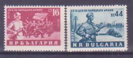 68-960 / BG - 1953  DAY Of The ARMY  Mi 861/62 ** - 1945-59 Volksrepublik