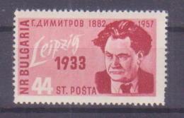 68-968 / BG - 1957  75 BIRTHDAY Of GEORGI DIMITROV   Mi 1029 ** - 1945-59 Volksrepublik
