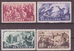 68-963 / BG - 1952 40 YEARS SOCIALIST YOUTH UNION  Mi 823/24 ** - 1945-59 Volksrepublik