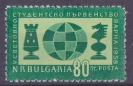 68-970 / BG - 1958  STUDENT' S CHESS CHAMPIONSHIP VARNA  Mi 1073 ** - 1945-59 Volksrepublik