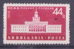 68-972/ BG - 1958  INTERNATIONAL FAIR -  PLOVDIV   Mi 1075 ** - 1945-59 Volksrepublik