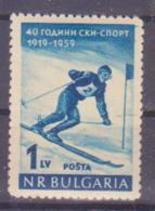 68-977/ BG - 1959  40 YEARS  SKIING In BULGARIA    Mi  1101  ** - 1945-59 Volksrepublik