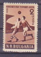 68-978/ BG - 1959  FOOTBALL YOUTH  TOURNAMENT - Sofia    Mi  1101  ** - 1945-59 Volksrepublik