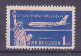 68-982/ BG - 1959  KHRUSHCHEV  Visit USA      Mi  1141   ** - 1945-59 Volksrepublik