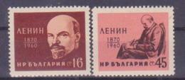 68-988 / BG - 1960 90  BIRTHDAY Of LENIN  Mi 1160/61 ** - Bulgarien
