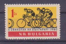 68-990 / BG - 1960  BULGARIA  CYCLING  TOUR  Mi 1184 ** - Bulgarien