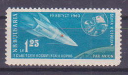 68-997 / BG - 1961  Sputnik  5  Mi 1197 ** - Bulgarien