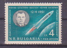 69-005 /BG - 1961  YURI GAGARIN   Mi 1231 ** - Bulgarien