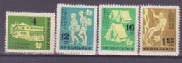 69-018 /BG - 1961  OUR MOTHERLAND  BULGARIA  Mi 1250/53 ** - Bulgarien