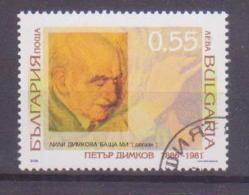 69-065 / BG - 2006  100 BIRTHDAY Of P. DIMKOV  Mi 4779  O - Bulgarien