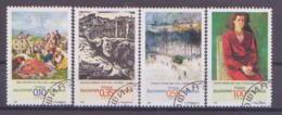 69-017 / BG - 2006  BULGARIAN ART  Mi 4770/73 O - Bulgarien