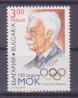69-023 / BG -1994  100 YEARS OLYMPIC  COMMITTEE Mi 4129 ** - Bulgarien