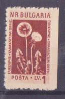 69-033 / BG - 1953  PLANTS    Mi 885 O  Right Side Imperforated ! - Abarten Und Kuriositäten