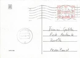 Aland 1984 Mariehamn ATM FRAMA Viewcard - Aland