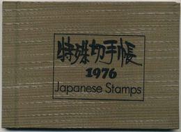 1976 Giappone, Libro Raccoglitore Francobolli Nuovi (**) Annata Completa - Japon