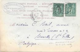 Convoyeur HIRSON A AULNOY 01 1893 Timbre 5c Sage N° 75 (1 Défaut) Sur Partie Réponse Payée Entier Belge CURIOSITE Défaut - Marcophilie (Lettres)