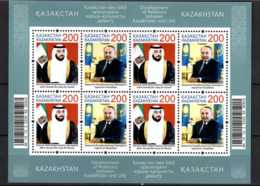 2015 Kazakhstan Relationship With UAE Joint Issue UAE Nazarbaev And Sh. Nakhian SS MNH** MiNr. 907 - 908 - Kasachstan
