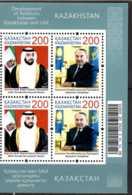 2015 Kazakhstan Relationship With UAE Joint Issue UAE Nazarbaev And Sh. Nakhian B 4 MNH** MiNr. 907 - 908 - Gemeinschaftsausgaben