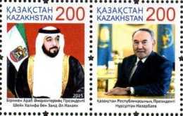 2015 Kazakhstan Relationship With UAE Joint Issue UAE Nazarbaev And Sh. Nakhian  MNH** MiNr. 907 - 908 - Gemeinschaftsausgaben