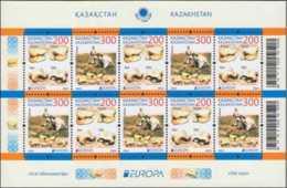 2015 Kazakhstan - Europa CEPT Old Toys - Sheetlet MNH** MiNr. 905 - 906 - Kazakhstan