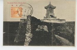 ASIE - CHINE - CHINA - SHAN HAI KWAN - Six Ancled Tower - Chine