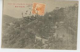ASIE - CHINE - CHINA - SHAN HAI KWAN - General View Of CHIAO SAN SU - Chine
