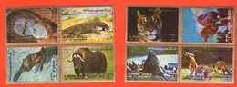 Umm Al - Qiwain 2 Quartine X 4 Fb Tigre Bisonte Tricheco Dromedario Animals - Umm Al-Qiwain