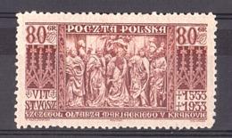 Pologne - 1933 - N° 366 - Neuf * - Sculpteur Vit-Stwosz - 1919-1939 Republic