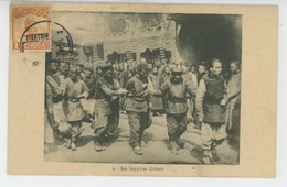 ASIE - CHINE - CHINA - PEKIN - PEKING - TIEN TSIN - Les Supplices Chinois - Chine