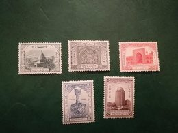 IRAN PERSIA إيران PERSIE 1949 Restoration Of The Tomb Of Avicenna MNH @@@ - Iran