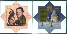 """BRAZIL  2018  -  CHRISTMAS 2018 - 200 YEARS OF """"SILENT NIGHT"""" SONG  - S/A  2v - Unused Stamps"""
