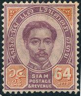 Stamp Siam, Thailand 1887 64a Mint Lot86 - Tailandia