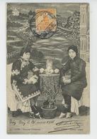 ASIE - CHINE - CHINA - PEKIN - PEKING - TIEN TSIN - CITÉ - Femmes Chinoises - CITY - Chinese Women - Chine