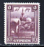 Chypre 1928 Yvert 112 ** TB - Cyprus (...-1960)