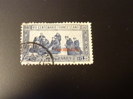 ITALIE  SOMALIE 1926 - Somalie