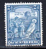 Chypre 1928 Yvert 109 (o) B Oblitere(s) - Cyprus (...-1960)