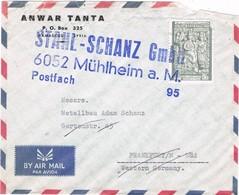 30805. Carta Aerea  DAMASCUS (Siria) Syria 1967 . Diosa Astartet - Astrate And Tyche - Siria