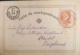 Palestine Jerusalem 1881 Austria Levant Post Office Letter To England. See 2 Scans - Palestine