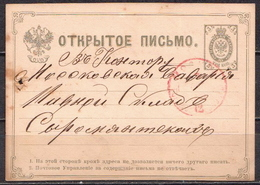 Postal History: Russia Postal Stationery Card - 1857-1916 Empire