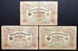 Russia 3 Rubli 1905 15 Pezzi Con Firme Diverse  LOTTO 1554 - Russia
