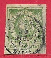 Haïti N°4 5c Vert (PORT-AU-PRINCE 24 JUIN 82) 1881 O - Haïti